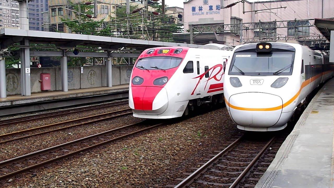 臺鐵 TEMU2000 普悠瑪號 8791次 與 203次TEMU1000太魯閣號 樹林車站發車回樹調 - YouTube