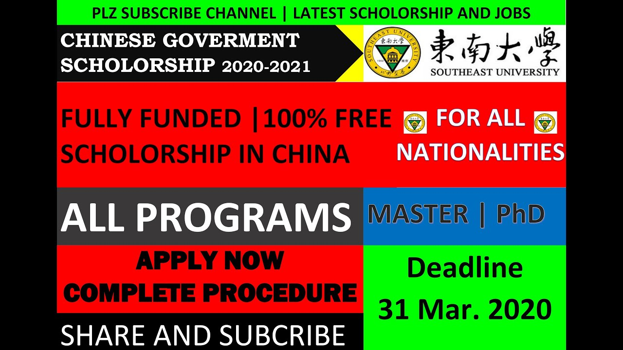 South East University CSC Scholarship 2020 | Fully Funded ...