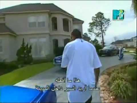 Slim thug by mo ch on mtv cribs youtube for Ch homes