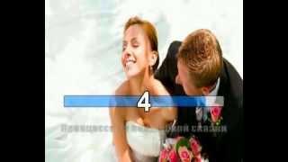 Здравствуй невеста