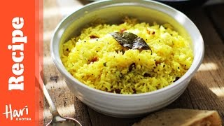 Lemon Rice - Cook With Hari | Hari Ghotra