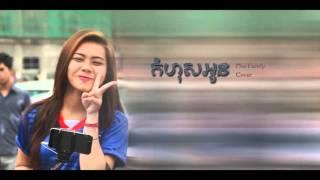 Kom Hos Oun | កំហុសអូន | Mss Fandy | Cover | Original SOng