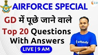 Group Discussion (GD) Tips for Air Force X & Y | Air Force 2019 X & Y Group