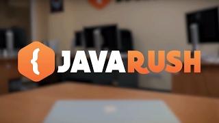 Среда разработки JavaRush. Работа с WebIDE