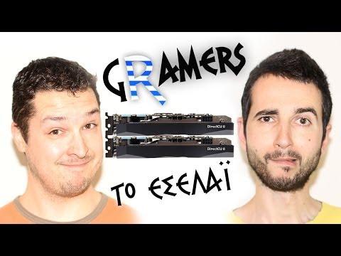 Vlog: Το SLI
