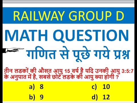Railway Group D Exam Paper Pdf