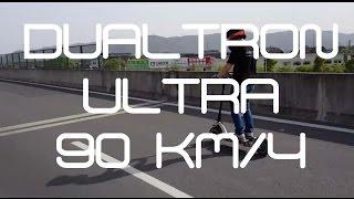 Dualtron Ultra по шосе