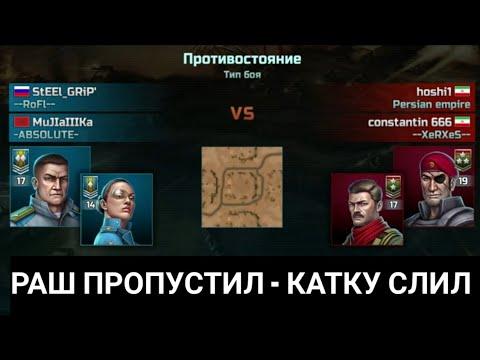 НЕРАВНЫЙ ЗАМЕС В 2/2 С ПОДПИСЧИЦЕЙ. Art of War 3.