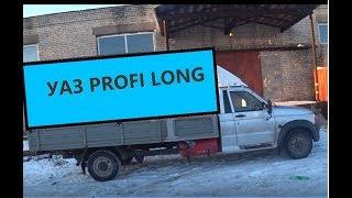 Удлиняем УАЗ Профи- установили кузов+каркас...ищем водителя.