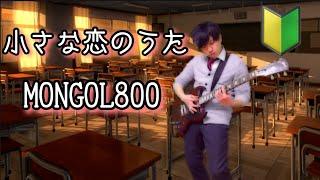 明日、2月14日はバレンタインデー ということで弾いてみました∩^ω^∩ 制...