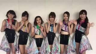 8月26日(土)27日(日) 横浜アリーナ @JAM EXPO 2017にご出演のLa PomPon...