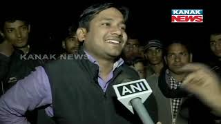 Reaction of Kanhaiya Kumar On Charge Sheet Against Him On JNU Sedition Case
