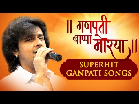 Ganapati Bappa Moraya (HD) | Superhit Ganapati Songs | Top Marathi Ganesha Songs