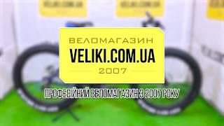 Обзор велосипеда Avanti Fat 4.0 26 (2019)