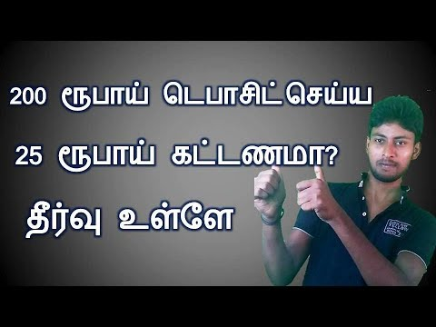 CREDIT DEBIT CARD OVER CHARGE ISSUE SOLVED technaso tamil