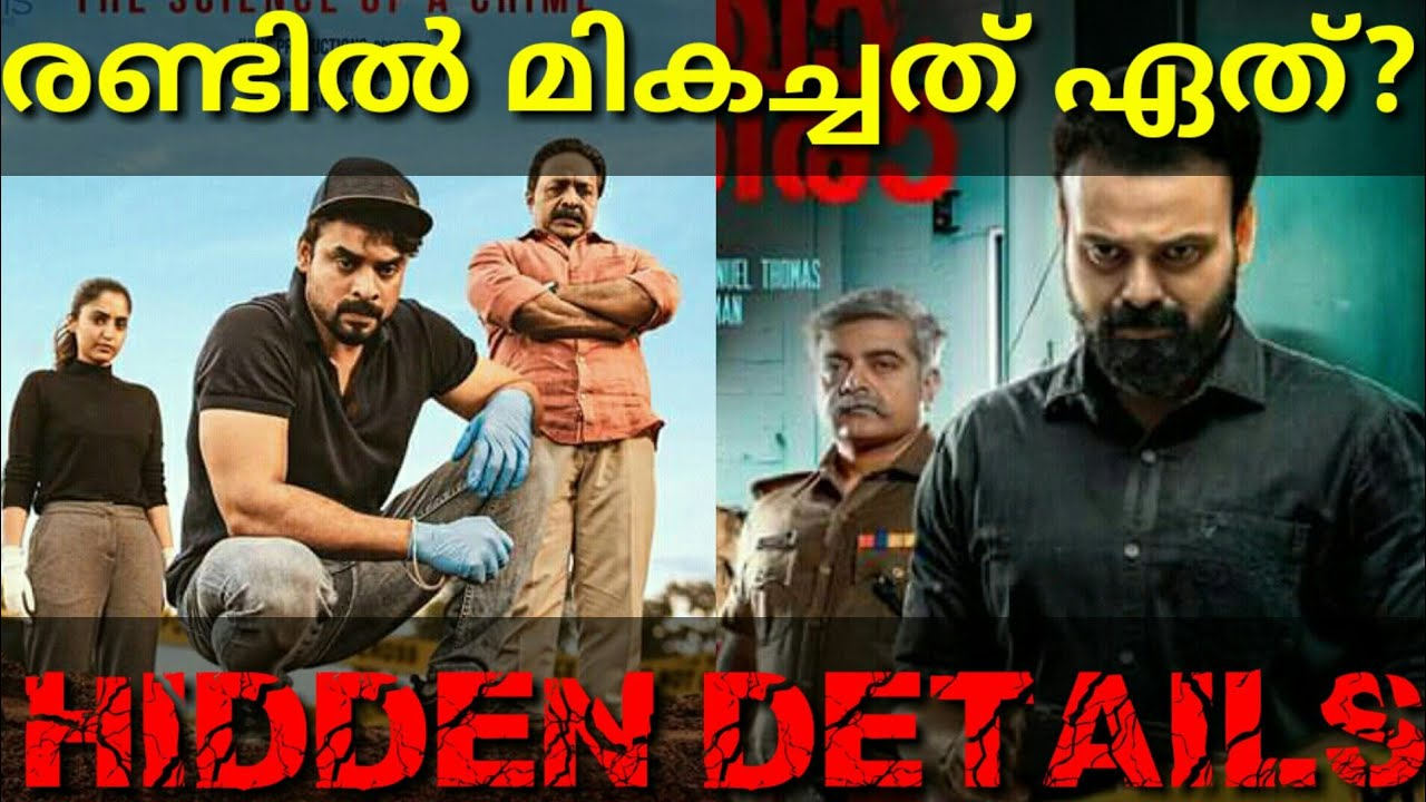 Which Movie Is Best Forensic Vs Anjaam Pathira Analysis Forensic Anjaampathiraa Hidden
