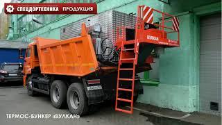 """Группа компаний """"Современные дорожные технологии"""" Саратов"""