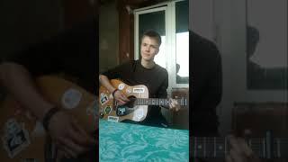 Цокало Дарина | Антон Крикун | Гречка - Люби меня, люби (caver)