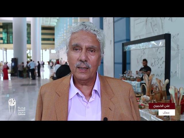 الفنان علي الخميري يتحدث عن سهرة جندوبة في ليالي الجهات