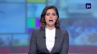 الإفراج عن ثلاثة أردنيين دخلوا المياه الإقليمية لإيران بالخطأ - (20-2-2019)