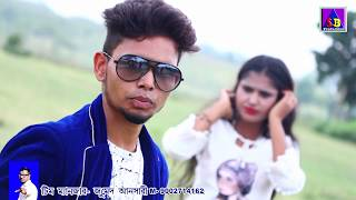 Ar koto din thakbi re.. & purulia video song 2018 * By SB Production