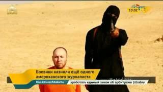 Иракские исламисты объявили о казни второго американца