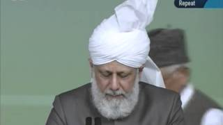 English Translation: Opening Address Ahmadiyya Jalsa Salana UK 2012 by Hadhrat Mirza Masroor Ahmad