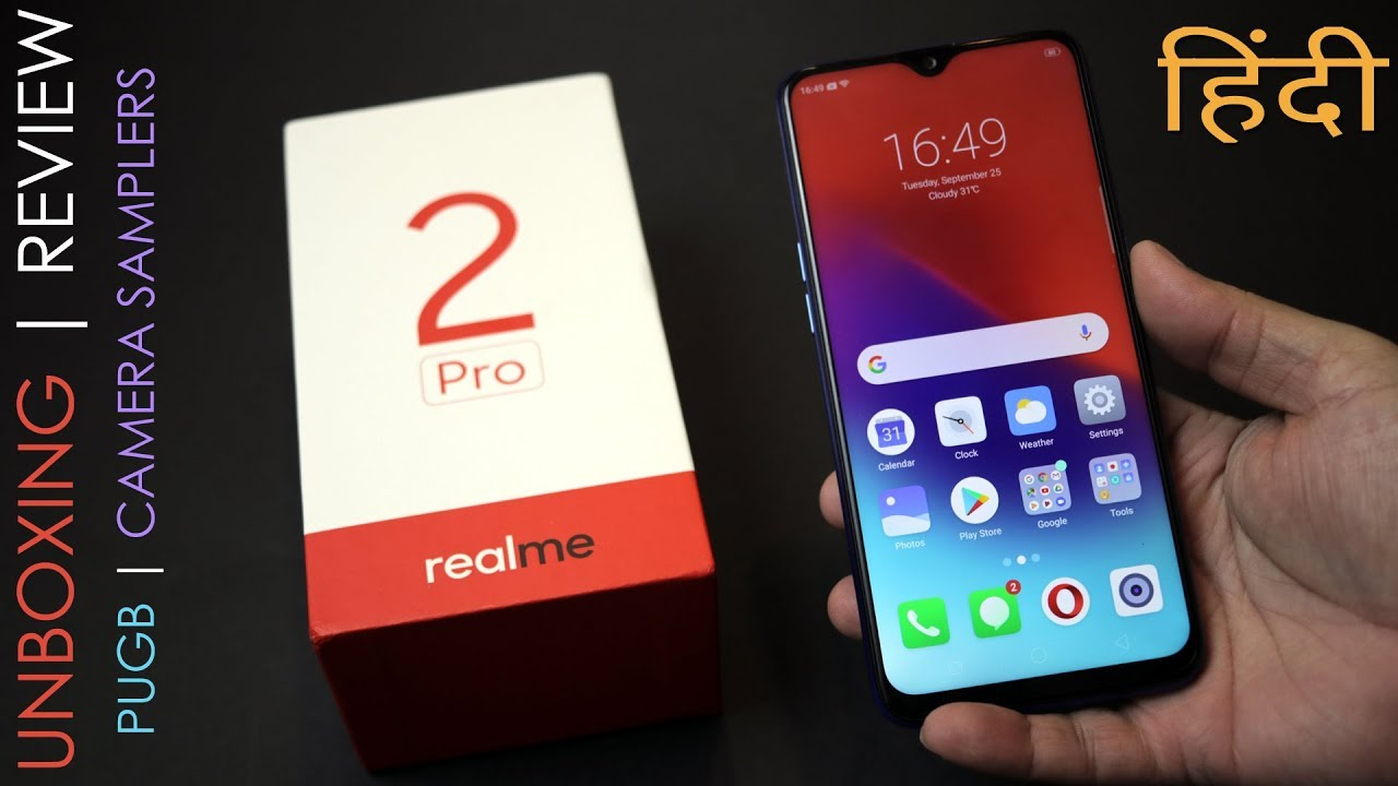 Realme 2 Pro review - Unboxing, PUBG GamePlay, camera samples, battery,  price Rs  13,990 onwards