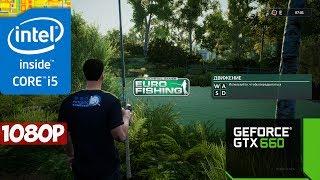 Євро Рибалка Ливарний док-станція (і5 3570 + відеокарта GTX 660) 1080р Ультра налаштування.