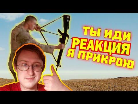 Лютые приколы в играх | WDF 206 | МИНУС 3! ЮХУ! | РЕАКЦИЯ ГИДРЫ