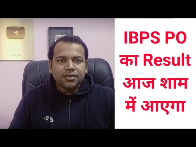 IBPS PO RESULT - official Update by #Ibps