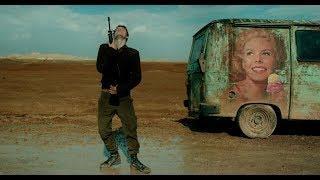 Фокстрот / Foxtrot (2018) Русский трейлер HD