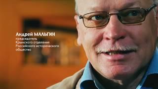 2018 09 28 Фильм  Формула русской революции 1917   4 я серия  Крым