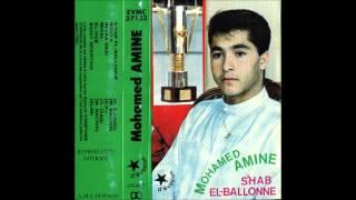 """Mohamed Lamine """"Bghit Nakhtiha"""""""