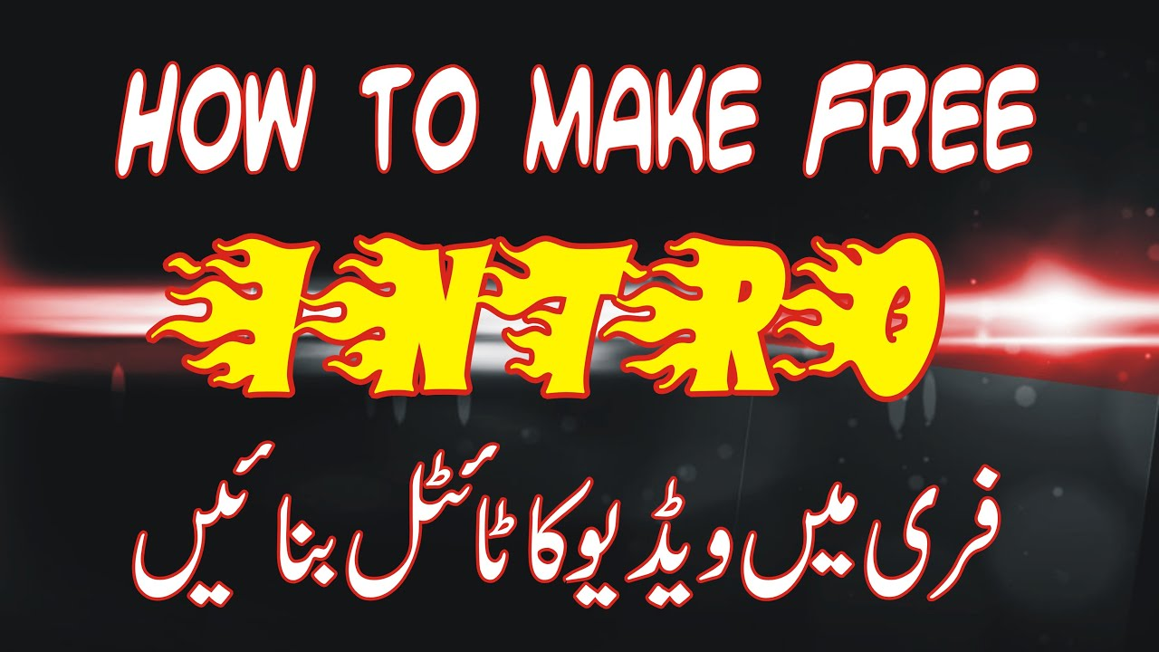How to Make Intro for YouTube Videos for free in urdu ...