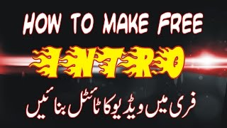 How to Make  Intro for YouTube Videos for free in urdu hindi