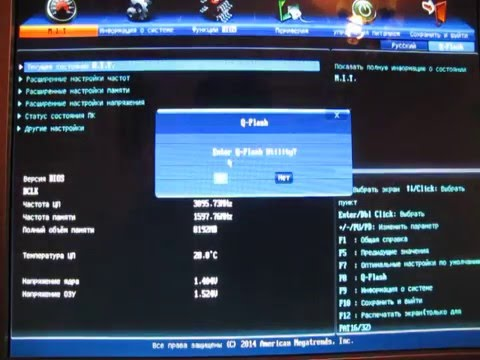 Gigabyte GA-8I945PMF F7 Download Drivers