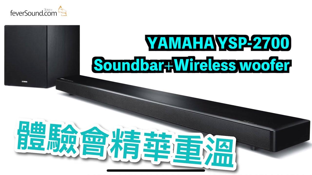 yamaha ysp 2700 soundbar youtube. Black Bedroom Furniture Sets. Home Design Ideas