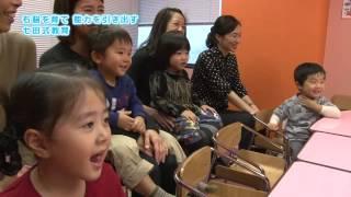岡山放送にて2013年12月15日(日)放送。子育て中のママ必見!右脳を育...