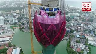 Sri Lanka's Lotus Tower nears completion in Colombo