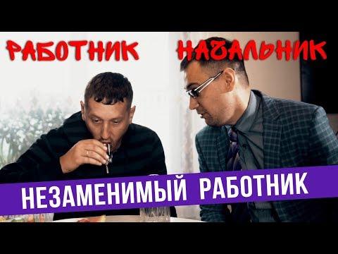 Незаменимый работник — ГвоздиShow для Drom.ru