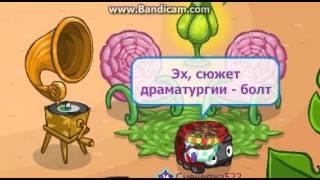 Клип над песней ( Красная Шапочка) Настя каменских))