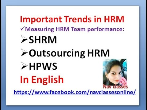 what are hr activities