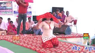 Haryanvi dance Mera Budha Balam bas kare chedkhani