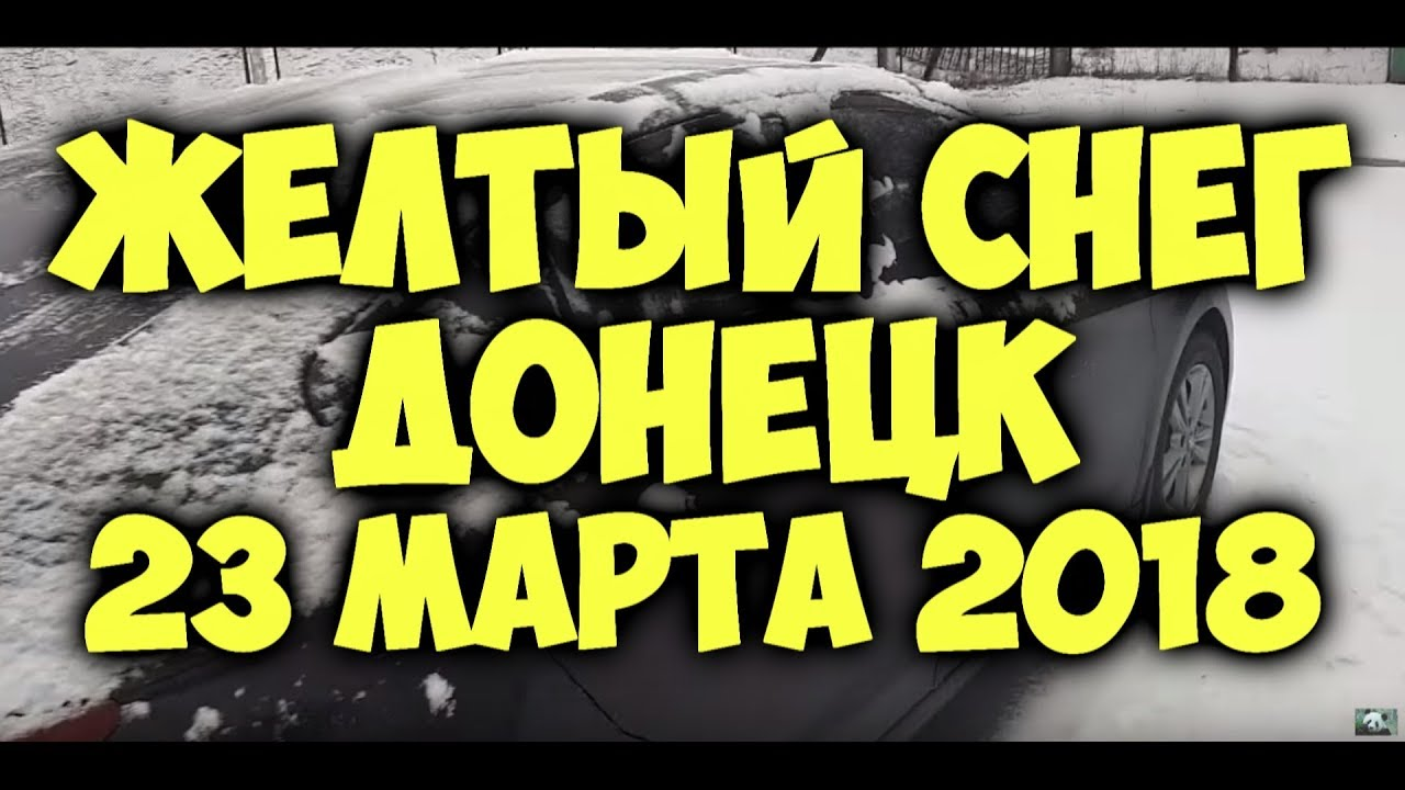 Купить машину в «ДНР»   «Донбасc.Реалии» - YouTube