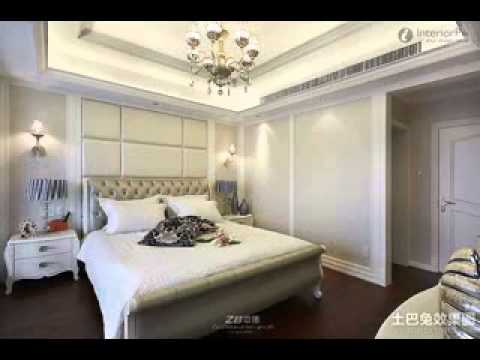 Master Bedroom Ceiling Design Ideas Youtube