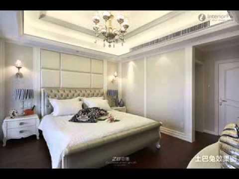 master bedroom ceiling design Master bedroom ceiling design ideas - YouTube