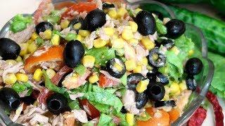 Зеленый салат с тунцом Легкий вкусный салат