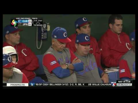 2017 World Baseball Classic Pool E: Cuba vs Japan 3/14/17 (Condensed Version)