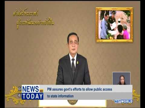 PM assures government's efforts to allow public access to state information